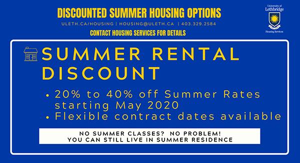 Summer Rental Discount