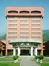 National Sun Yat-Sen University, Taiwan