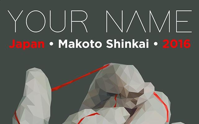 Your Name Film Screening